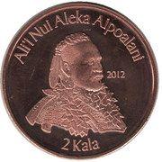 2 Kala (Kingdom of Atooi) – obverse