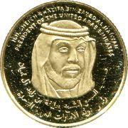 1/10 oz Fine Gold - Khalifa (Sheikh Khalifa bin Zayed Al Nahyan - Burj Khalifa) – obverse