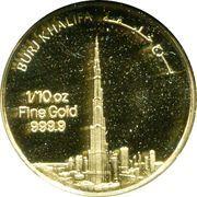 1/10 oz Fine Gold - Khalifa (Sheikh Khalifa bin Zayed Al Nahyan - Burj Khalifa) – reverse