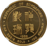 100 Singold (Year of the Dragon) – obverse