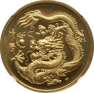 100 Singold (Year of the Dragon) – reverse