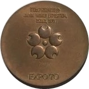 Official Medal - EXPO'70 – reverse