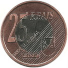 25 Reais (2014 World Cup) – obverse