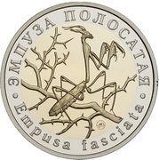 5 Chervontsev (Empusa fasciata) – obverse