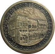 Medal - 200-Centenary of the Legislative Power of Brazil – reverse