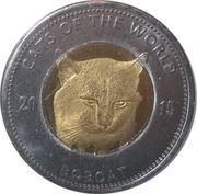 25 Shillings (Bobcat) – reverse