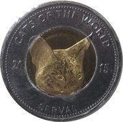 25 Shillings (Serval) – reverse