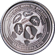 1 Thaler (2018 FIFA World Cup Russia) – obverse