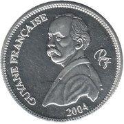 ¼ Euro (French Guyana Euro Fantasy Token) – obverse