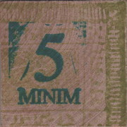 5 Minim – obverse
