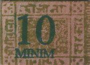10 Minim – obverse