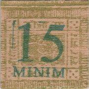 15 Minim – obverse
