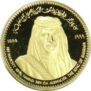 CBB Medal - Hamad (Great Bahraini Rulers, King Hamad bin Isa Al Khalifa) – obverse