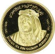 CBB Medal - Hamad (Great Bahraini Rulers, Sheikh Isa bin Salman Al Khalifa) – obverse