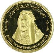 CBB Medal - Hamad (Great Bahraini Rulers, Sheikh Salman bin Hamad Al Khalifa) – obverse