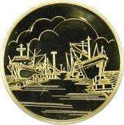 CBB Medal - Hamad (Great Bahraini Rulers, Sheikh Salman bin Hamad Al Khalifa) – reverse