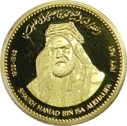 CBB Medal - Hamad (Great Bahraini Rulers, Sheikh Hamad bin Isa Al Khalifa) – obverse