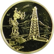 CBB Medal - Hamad (Great Bahraini Rulers, Sheikh Hamad bin Isa Al Khalifa) – reverse
