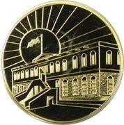 CBB Medal - Hamad (Great Bahraini Rulers, Sheikh Isa bin Ali Al Khalifa) – reverse
