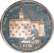 Medal - Paks Margareta (October Revolution 1917; Estonia) – reverse