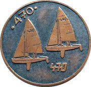 Medal - Olympic Games 1980 Moscow (Tallinn 80 - 470; Estonia) – obverse