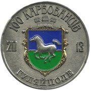 100 Karbovantsiv (Nestor Makhno) – obverse