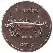 1 Rouble (Iturup) – reverse