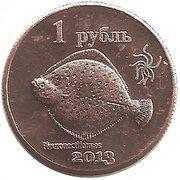 1 Rouble (Shikotan) – reverse