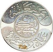 10 Qirsh - Husayn (Silver Replica) – obverse
