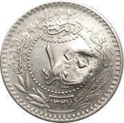 10 Para - Husayn (Unofficial) -  reverse