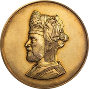 Medal - Qaboos (Opening of Al Bustan Palace) – obverse