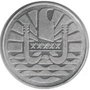 ½ Poe rava (Anuanurunga) – reverse