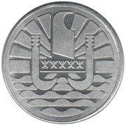 ½ Poe rava (Apataki) – reverse