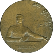 Medal - Monument to Minin and Pozharsky – obverse