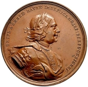 Medal - Peter I (Capture of two Swedish frigates, 6th of May 1703; Copper-strike) – obverse