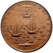 Medal - Peter I (Capture of two Swedish frigates, 6th of May 1703; Copper-strike) – reverse