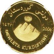100 000 Dinars (Saladin) – obverse