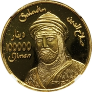 100 000 Dinars (Saladin) – reverse