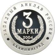 3 Marka (Su-37 Berkut) – reverse