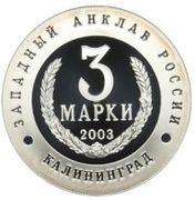 3 Marka (T-34 Tank) – reverse