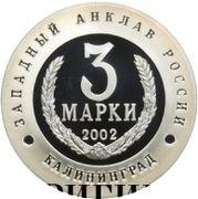 3 Marka (AK-47 Assault Rifle) – reverse
