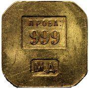 Gold trade ingot – obverse