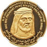 1/10 oz Fine Gold - Khalifa (Sheikh Mohammed bin Rashid Al Maktoum - Palm Jumeirah) – obverse