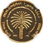1/10 oz Fine Gold - Khalifa (Sheikh Mohammed bin Rashid Al Maktoum - Palm Jumeirah) – reverse