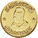 Medal - Mohammed V (Independence; 1st size) – obverse