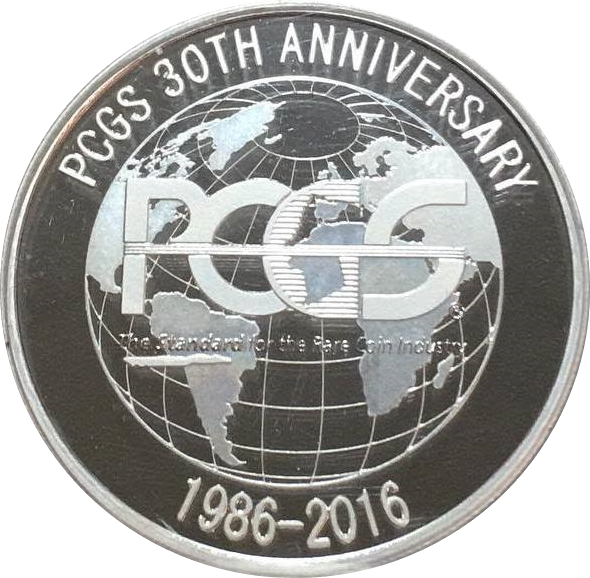 2016 30TH Anniversary of PCGS Commemorative Medal 40mm