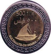 500 Fils – obverse