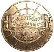 2½ Euro - Schiedam (de Noort) -  reverse