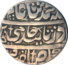 1 Rupee - Muzaffar Jang Bangash (Ahmednagar) – obverse