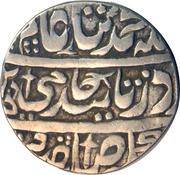 1 Rupee - Muzaffar Jang Bangash (Ahmednagar) -  obverse